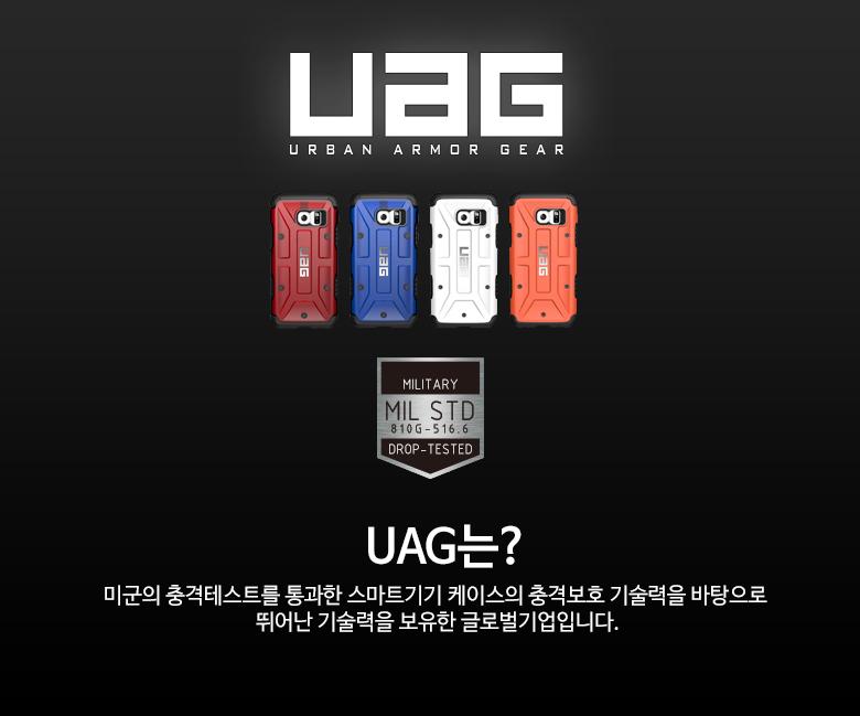 유에이지(UAG) UAG 아이폰5S/SE 강화유리필름